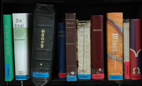 Bible languages.jpg