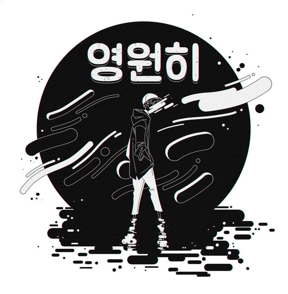 Fan illustration