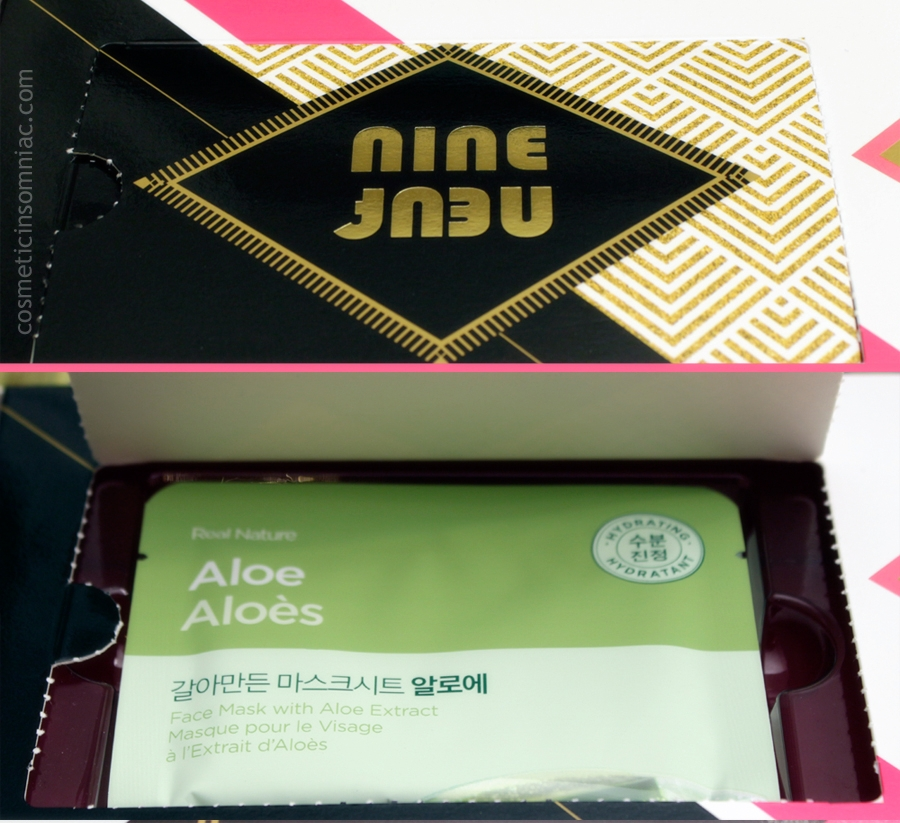 The Face Shop 12 Day Beauty Advent Calendar - 2016    Real Nature - Aloe Face Mask    Made in Korea