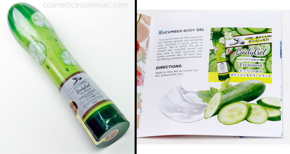 KIRA KIRA CRATE    JULY 2017  Cucumber Body Gel Treatment  Made in Korea