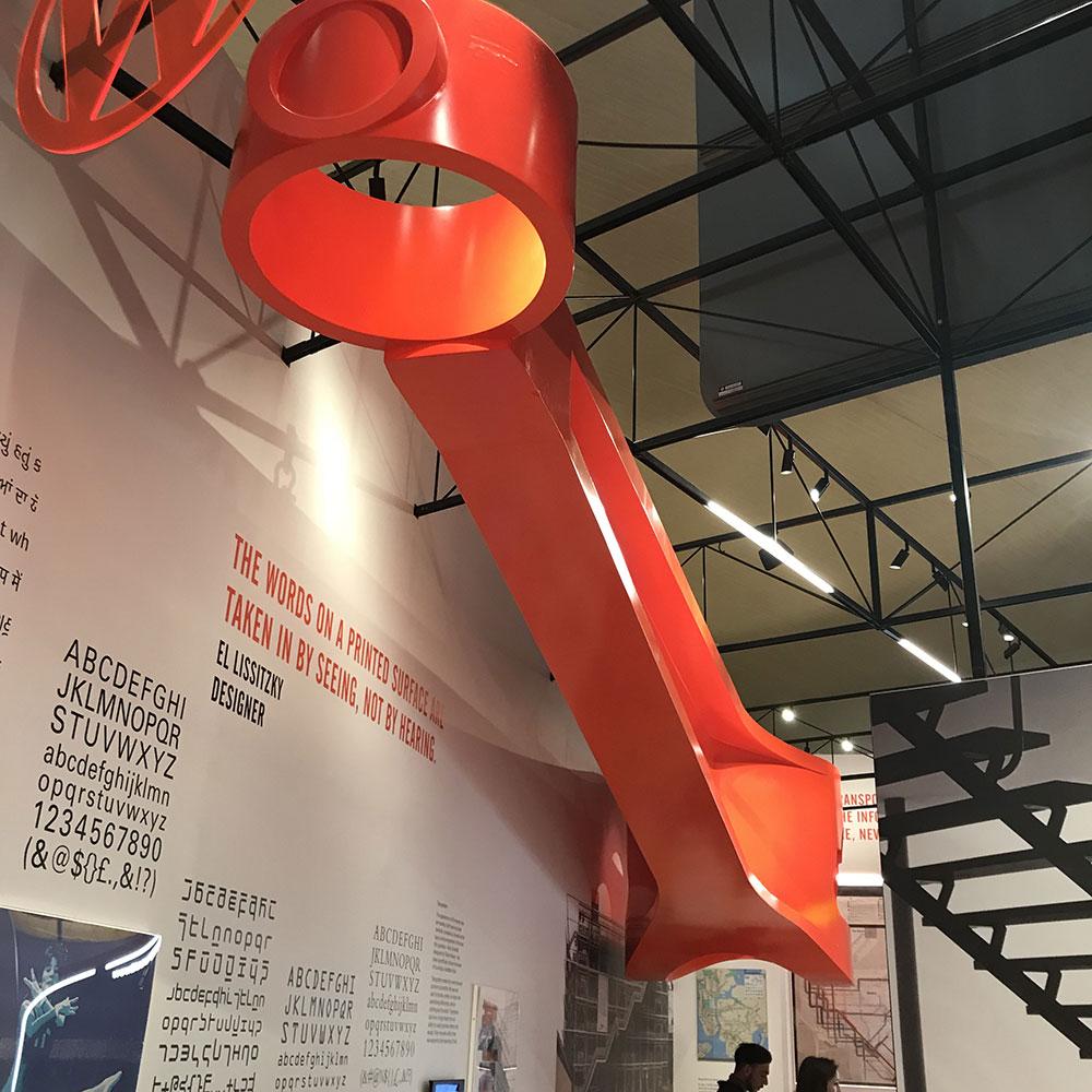 Pièce d'assemblage du Centre Georges Pompidou