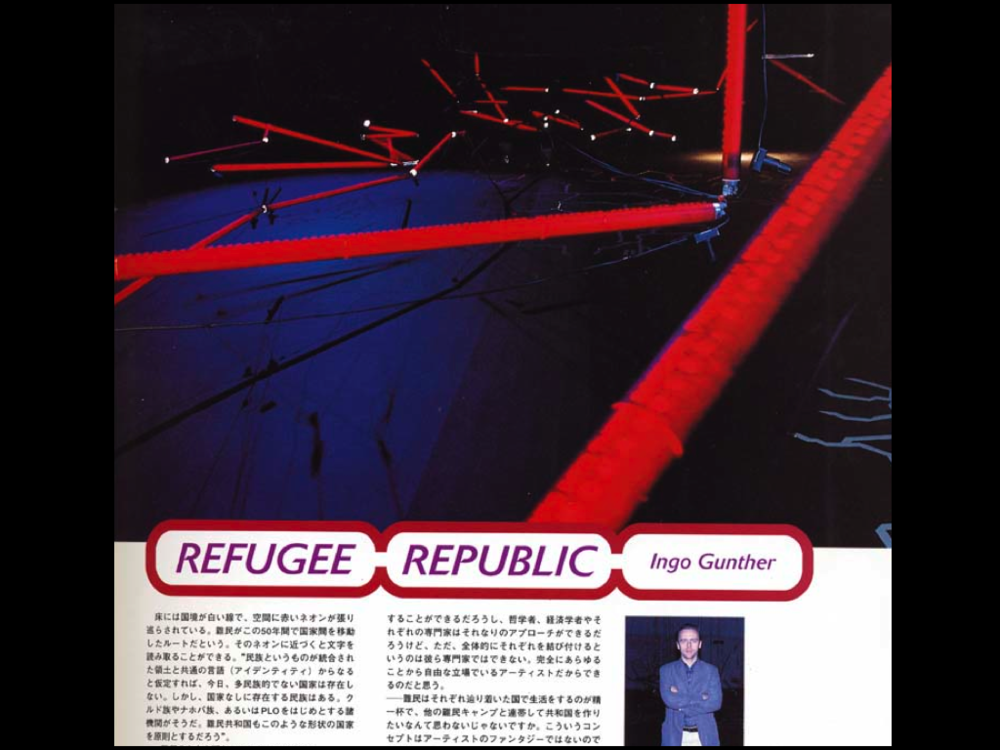 GUNTHER_Ingo_Refugee_Republic.036.png