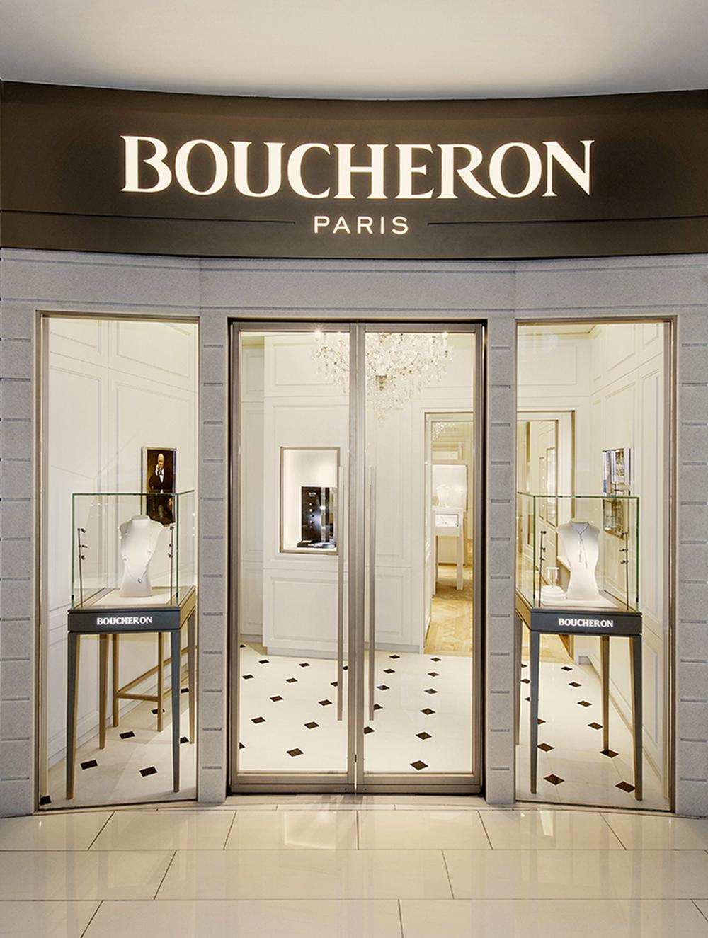 Boucheron Taiwan