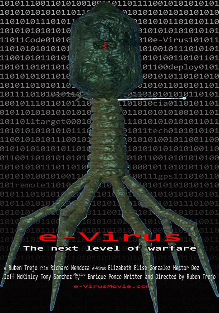 e-Virus.jpg
