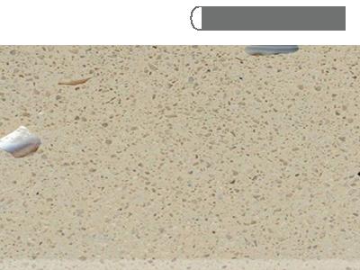 Crema Perla