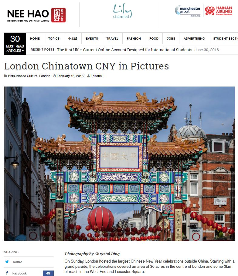 London Chinatown CNY in Pictures - Neehao Magazine - Feb 2016