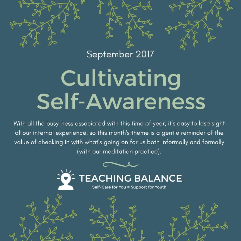Sept2017_Self-Awareness.png