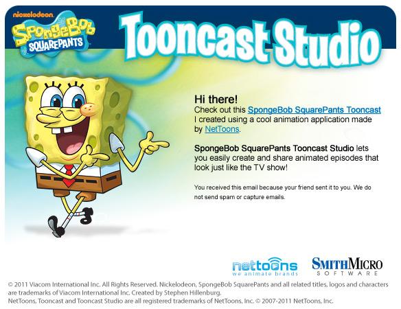 sbsp_emailblast01.jpg