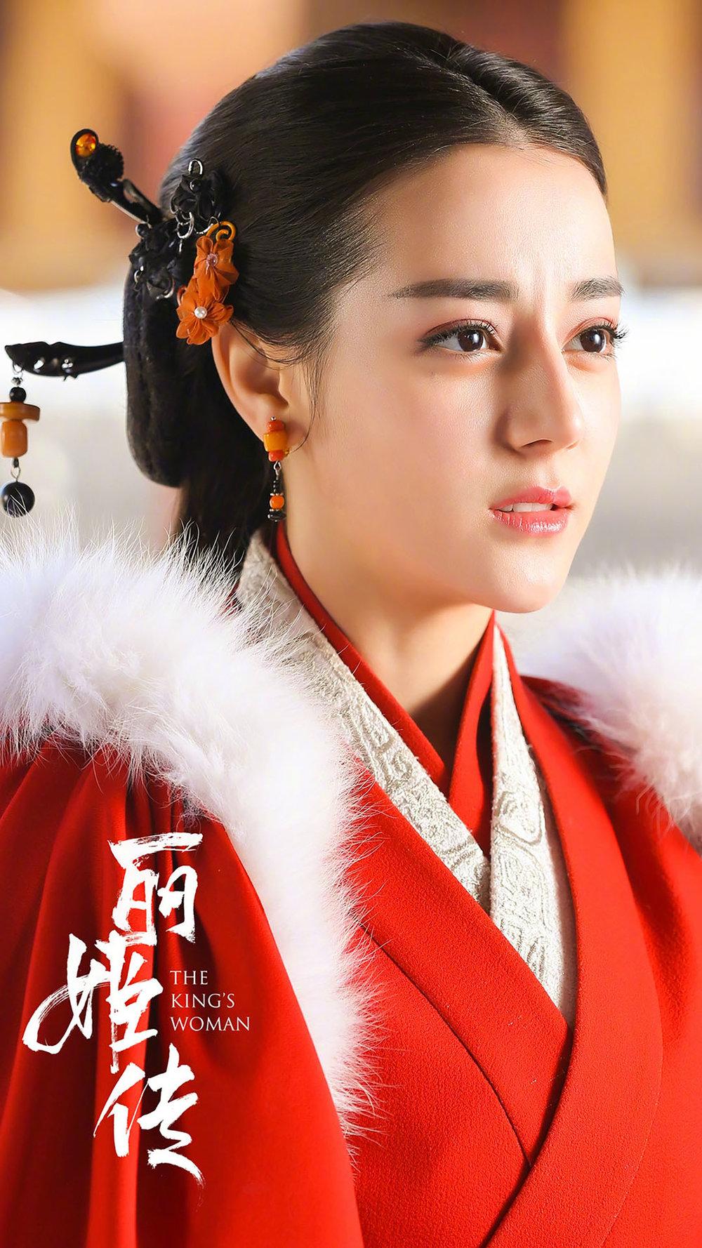 - THE KING'S WOMAN丽姬传/秦时丽人明月心Status: August 14Length: 50 EpisodesMain Cast: Zhang Binbin 张彬彬Dilraba Dilmurat 迪丽热巴