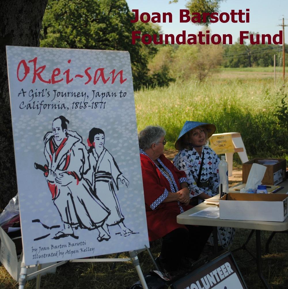 Joan Barsotti Foundation Fund-Wakamatsu.jpg
