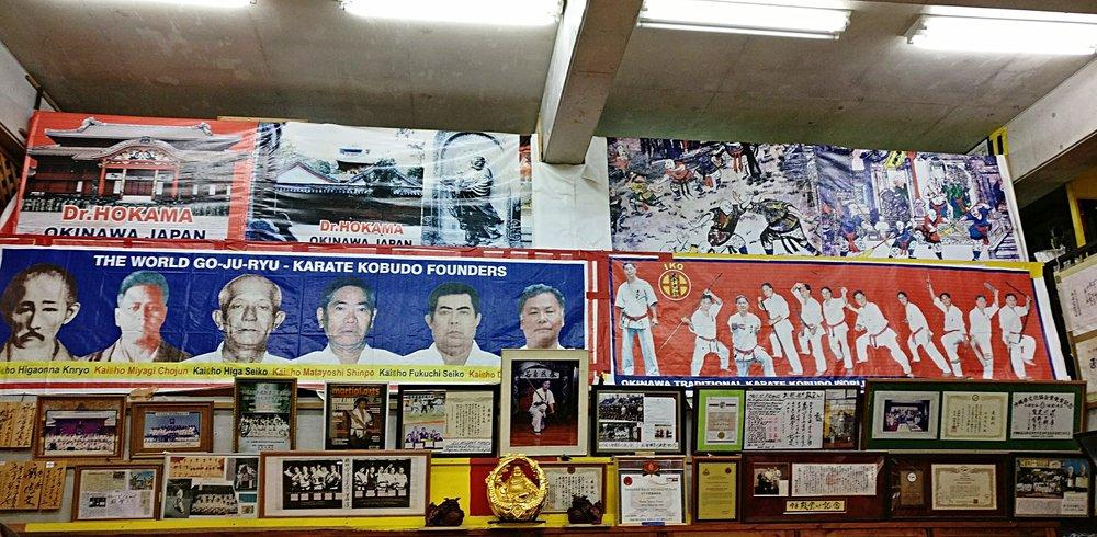 Wall display inside Hokama Tetsuhiro's Dojo