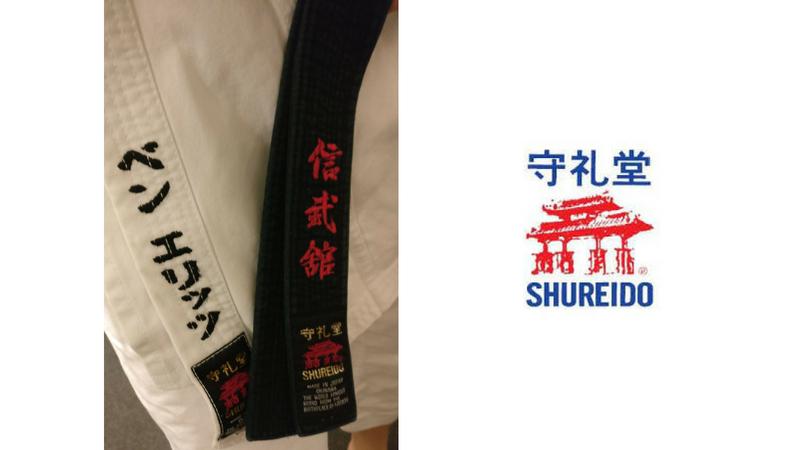 Shureido Gi Pic.jpg