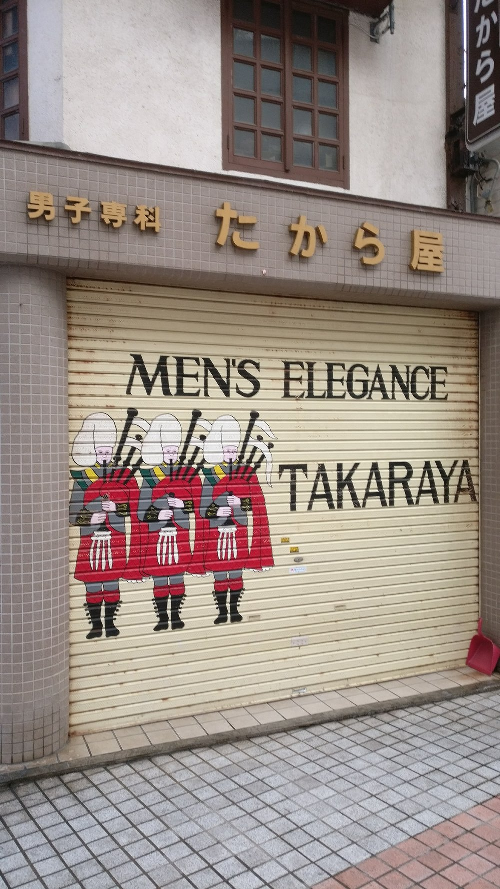 I never managed to go to this store whilst it was open, nor did see anyone else wearing a Kilt in Okinawa....