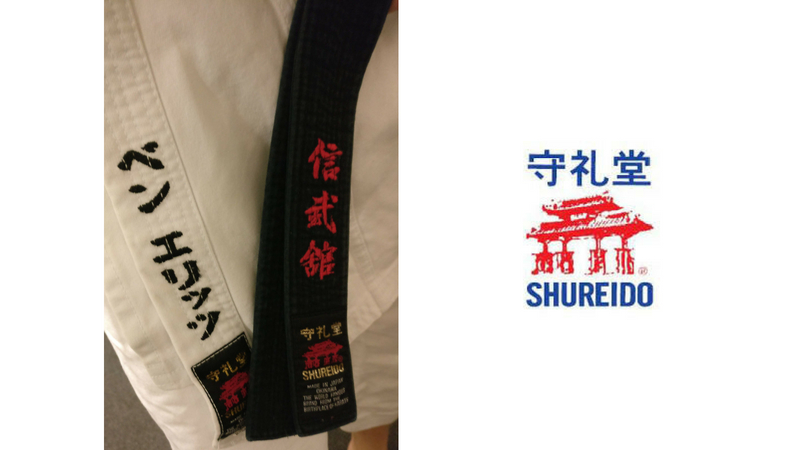 My Favourite Karate Gi: Shureido (Part 3 of 3) — the kilted