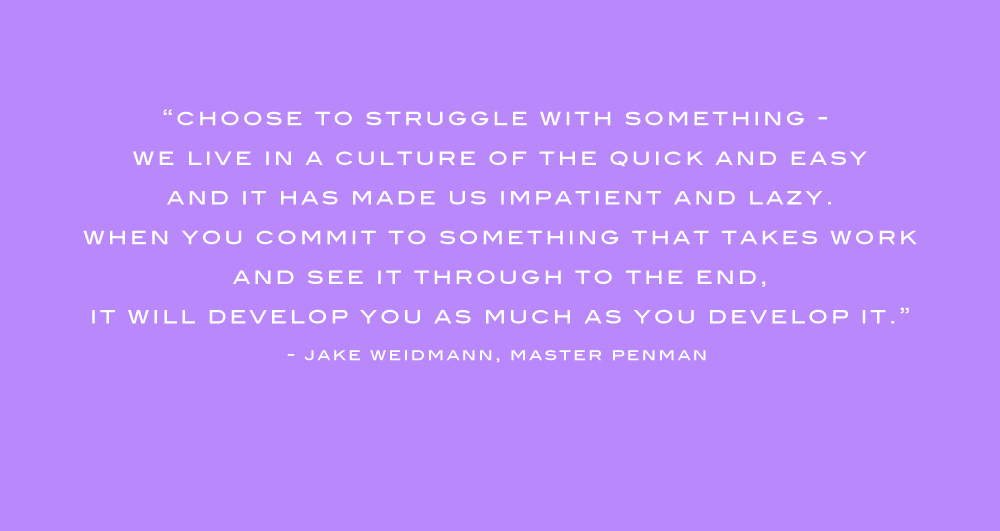 Choose to struggle quote