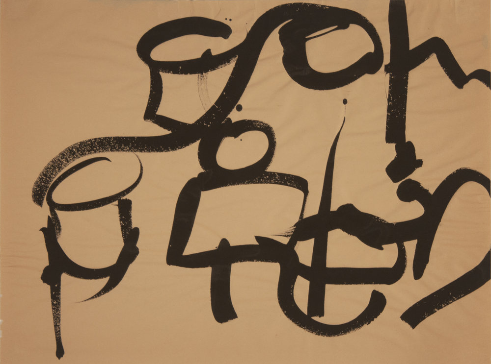 Brush Drawing 16, 1979
