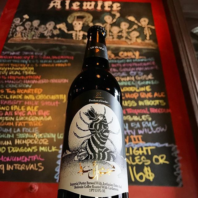 Here's your rainy day beer... Black Camel Spider: an imperial porter from Jordan's first craft brewery, Carakale.  This beauty is brewed with dates and cold conditioned on Bedouin coffee with roasted cardamom 🍻 . . . . . . . . . . . . . . . . . . . . . . #craftbeer #carakale #carakalebrewingcompany #sheltonbrothers #baltimorebeer #visitbaltimore #mybmore #beerstagram #imbibegram #beergeek #beernerd #porter #imperialporter #rainydaydrinks #baltimoreeats #alewifebaltimore