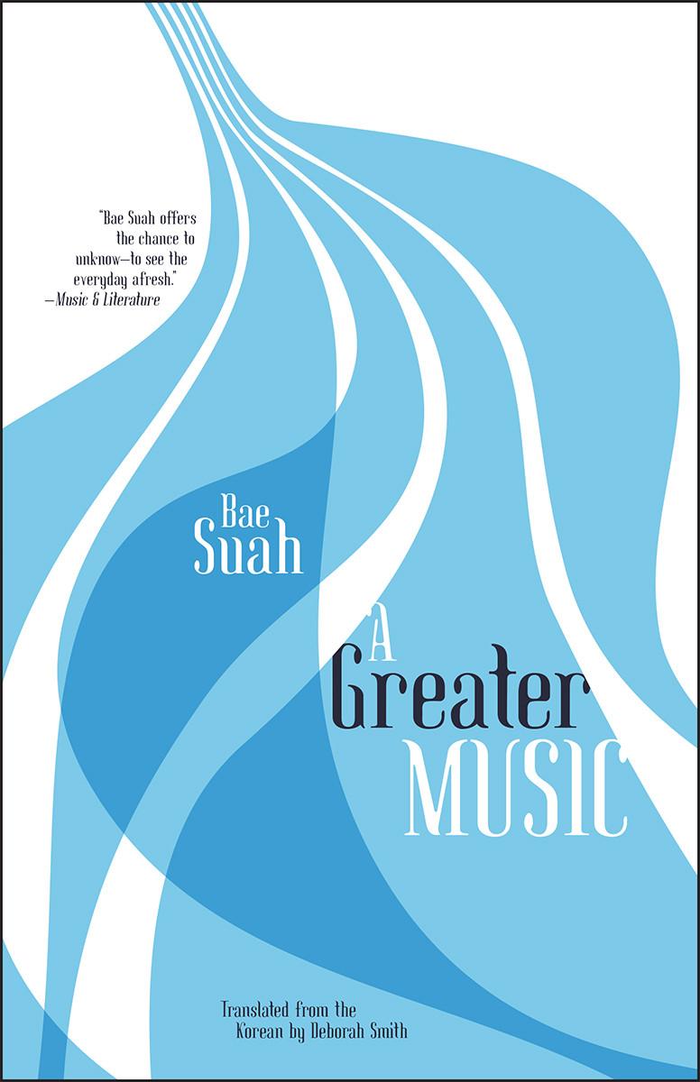 Greater_Music-front_frame.jpg