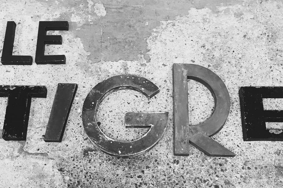 A membership to the new Le Tigre studio in the Marais.