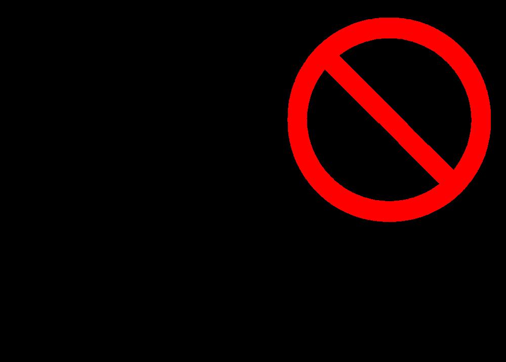No-Smoking.png