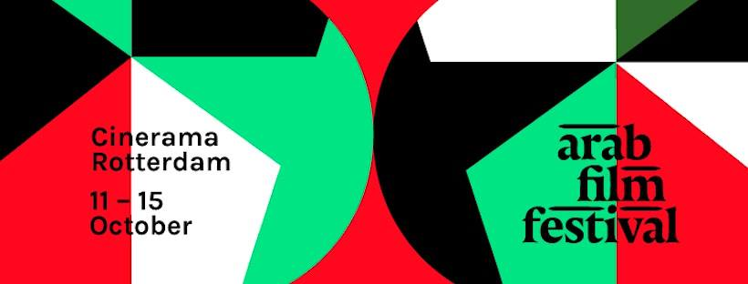 AFF.logo.2.jpg