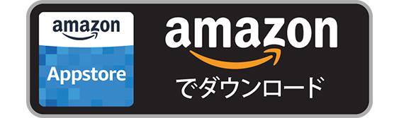 available-appstore-jp-black-v2.jpg