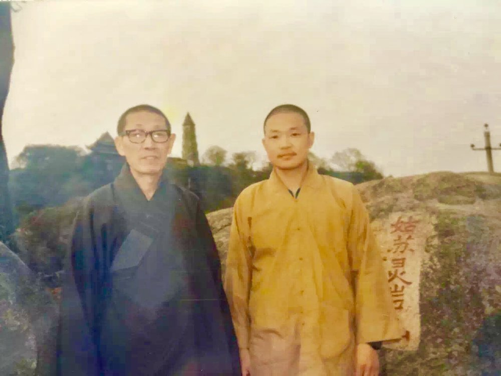 Chairman Mr. Shi with Venerable Xing Xue in Ling Yan Mountain at the time Mr. Shi was a teacher in Ling Yan Buddhist University.