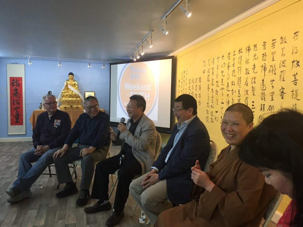 Professor Dedong Wei of Columbia University delivered a concise introduction on mind and mental health from the Buddhist point of view.   Venerable Jingyi Shi the Abbess  of the Grace Gratitude Temple,Mr. Chunyang Xue, director of ICN broadcasting and the well recognized Chinese painting artist  Xi Yang also attended the event with lay people who are interested in Buddhist practice in mind.      The International Hua-Yan Buddhist federation offers free meditation class for anyone including corporations, organizations, schools and more. If your organization is interested in our program, you can contact us at: huayanusa@gmail.com