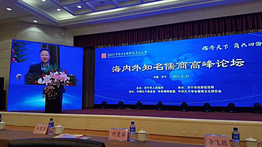 WeChat Image_20170928112057.jpg