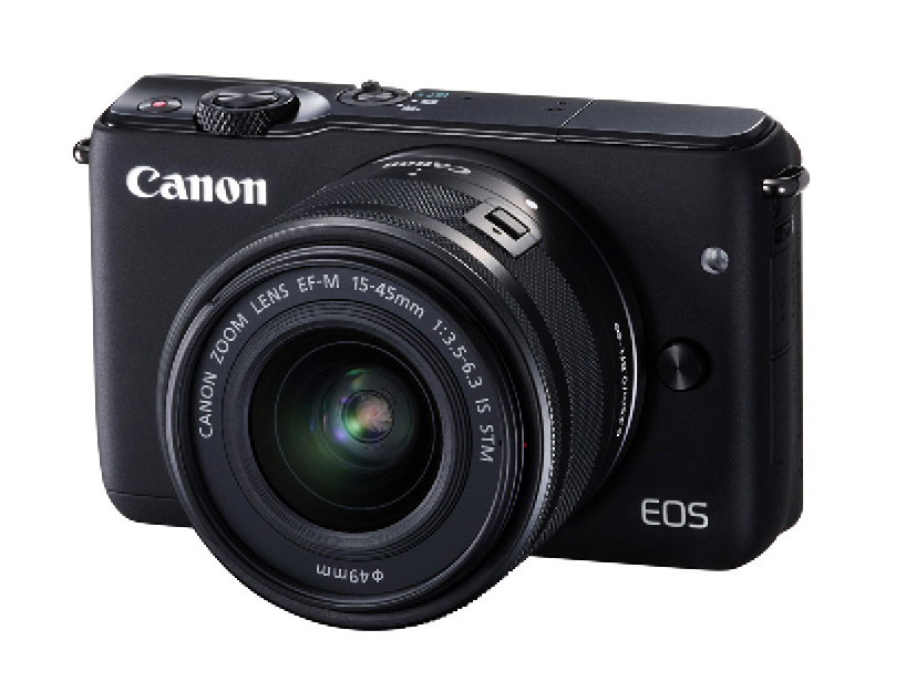 CANON EOS M10 CAMERA This camera takes DSLR quality photos but without all the bulk.  It is only about the size of a point and shoot camera but because of its large sensor it takes gorgeous photos and video and is really easy to use.