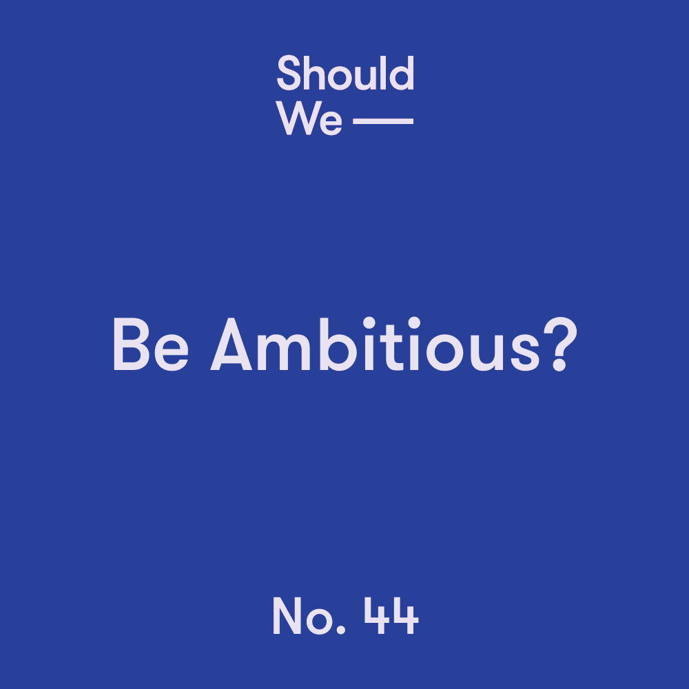 In this special edition, we answer listener questions about ambition: Should we lean in? Should we leave? Should we manage up?
