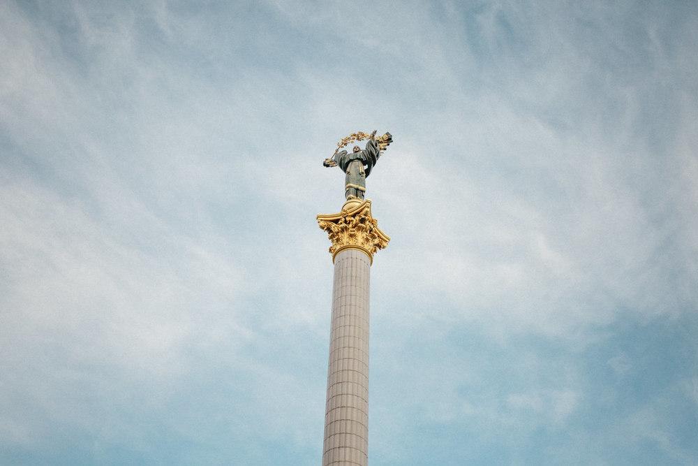 wrenee-kiev-ukraine-16.jpg