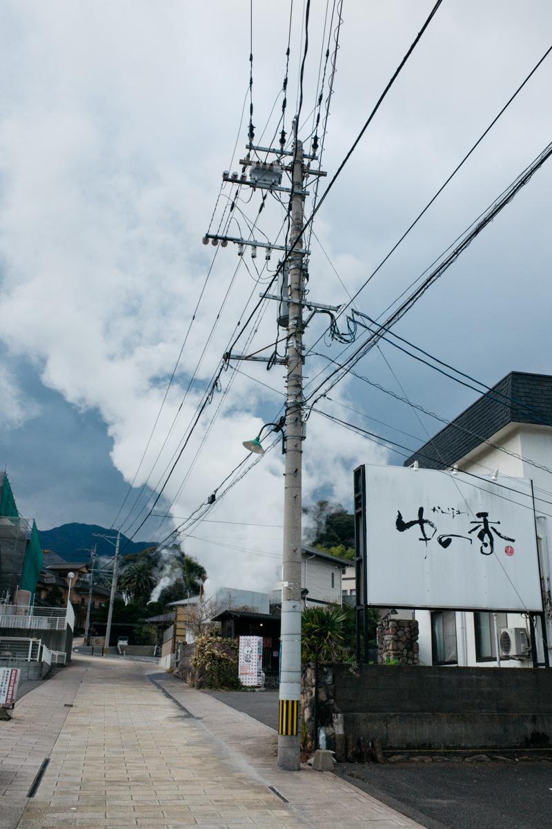 wrenee-beppu-japan-hells-28.jpg
