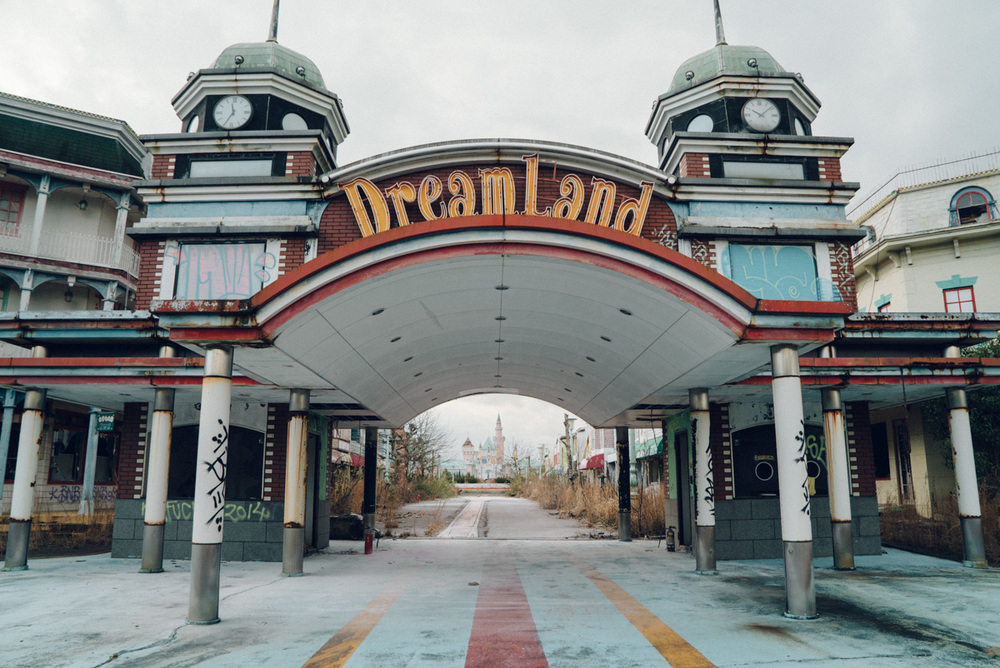 wrenee-nara-dreamland-abandoned-amusement-park-japan-1.jpg