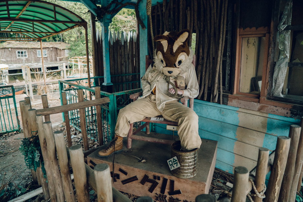 wrenee-nara-dreamland-abandoned-amusement-park-japan-14.jpg