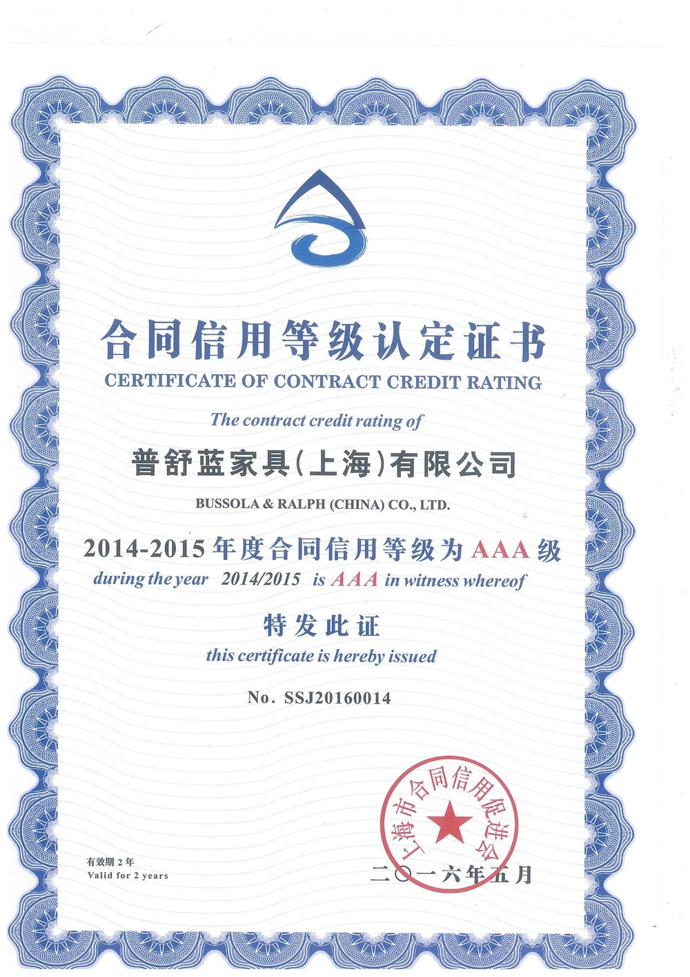 Contract Credit Certificate 2.jpg