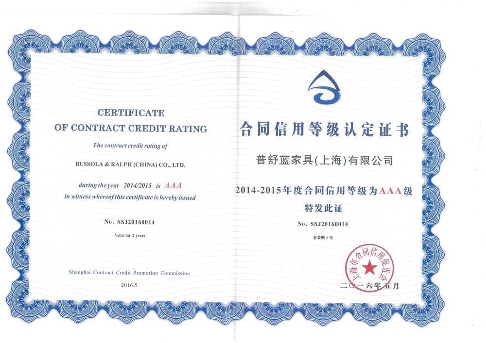 Contract Credit Certificate 1.jpg
