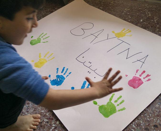 Baytna: Early Childhood Care -