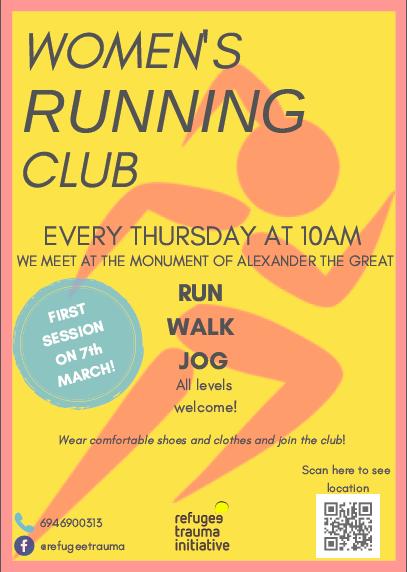 womens running club.png