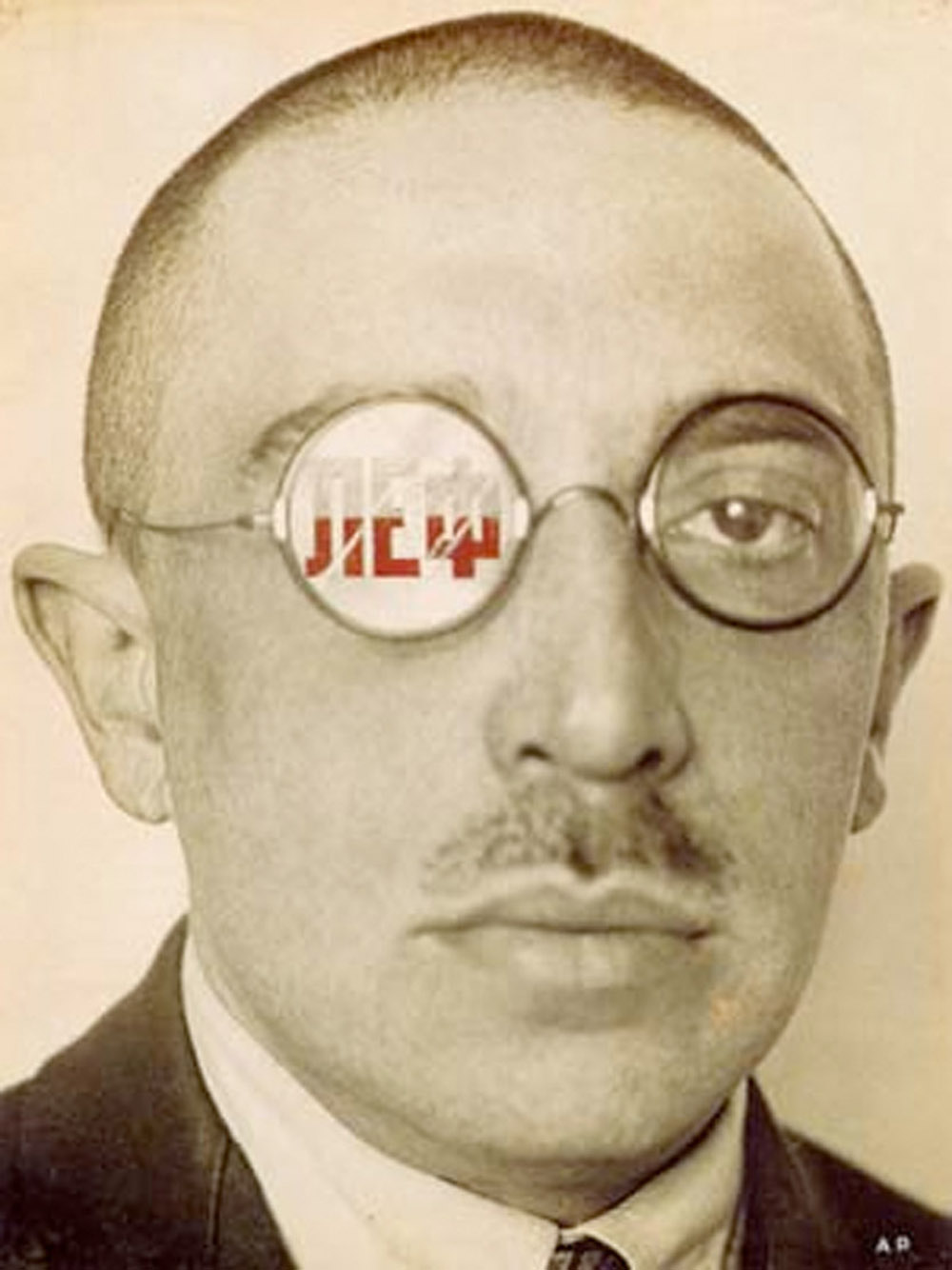 Rodchenko self portrait, circa 1922