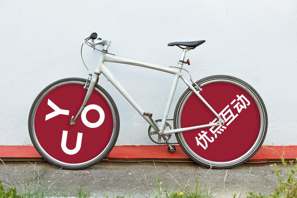 YOD_09_Bike.jpg