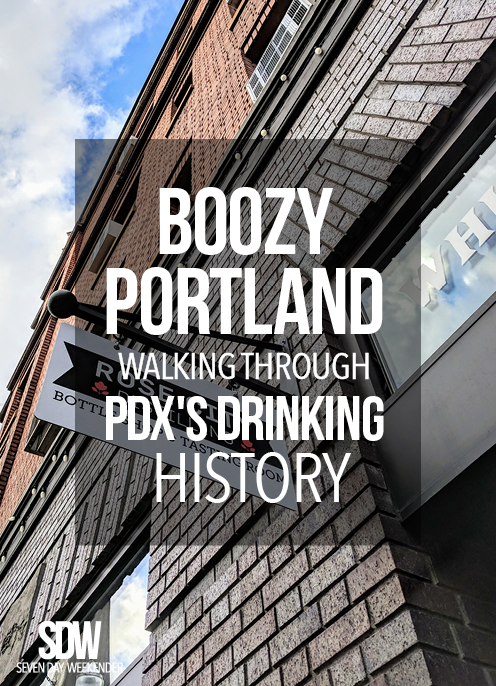 PDX-Drinking-Tour-Rose-City-Distillery.png