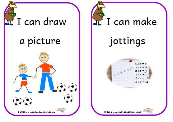 Maths strategy cards 2.JPG