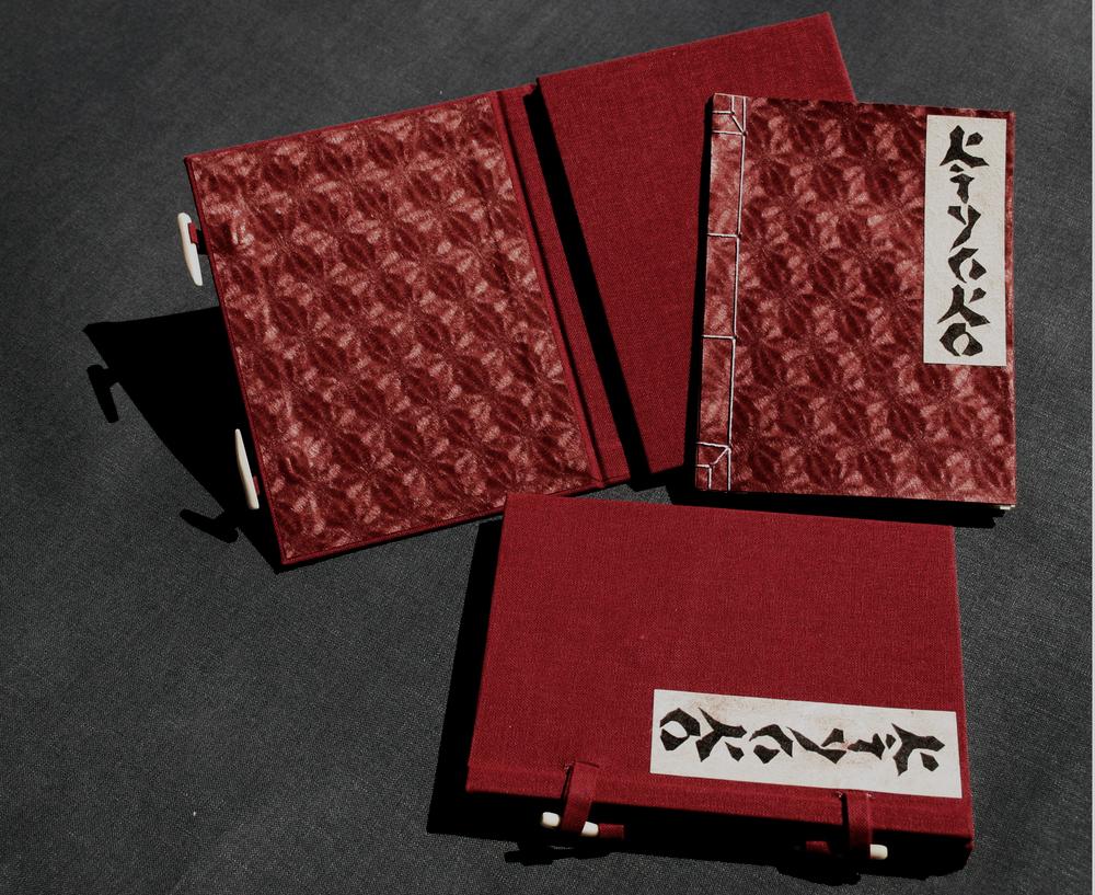 kiyoko2.jpg