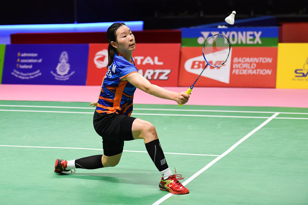 BANGKOK, THAILAND - MONTH 25: Lee Jang Mi of South Korea in action on Court 1 during her Semi-Finals at the BWF Total Thomas and Uber Cup Finals 2018, Impact Arena , Bangkok, Thailand on May 25, 2018.
