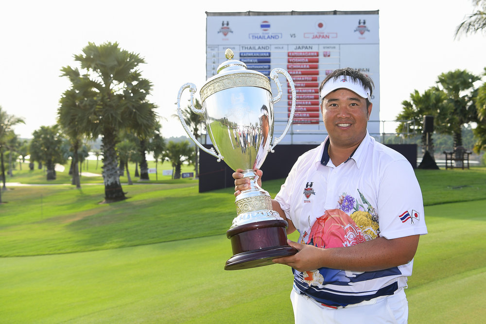 CHON BURI, THAILAND - DECEMBER 23: Kiradech Aphibarnrat of Thailand with the Amata Friendship Cup 2018, Amata Spring Country Club, Chon Buri, Thailand on December 23, 2018. 