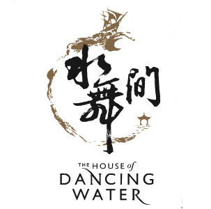 House of Dancing Water_B.png
