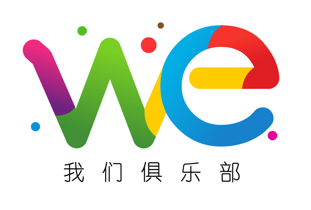 WE Club Chinese Logo (1).jpg