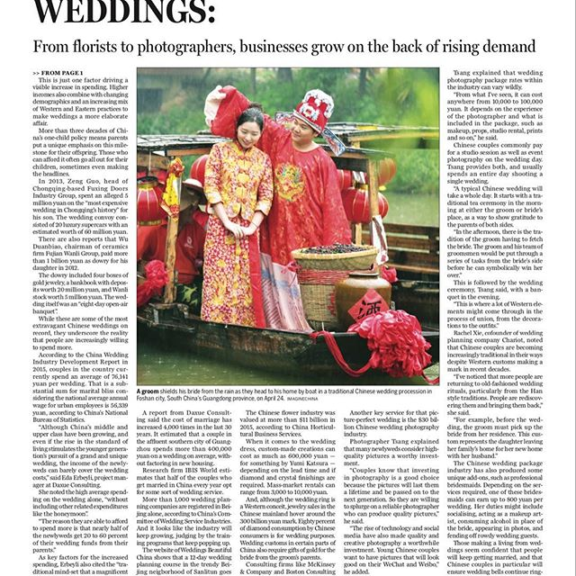 Part 1 in #chinadaily #chinesewedding #destinationwedding