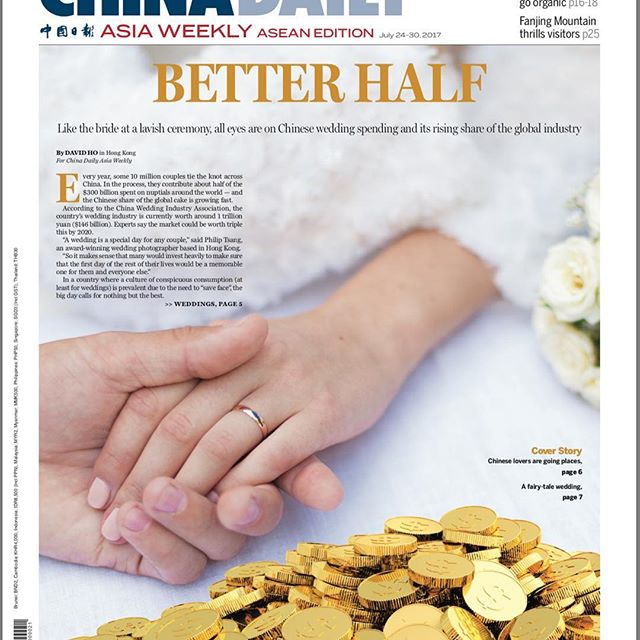 Featured in #chinadaily on #chinesewedding trends and insights 👰🏻